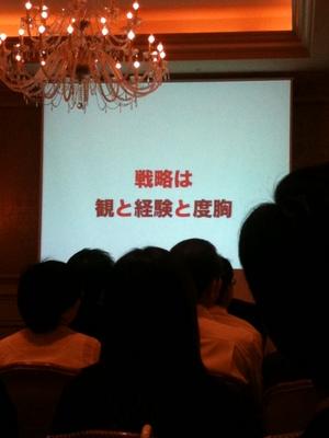 写真_1.JPG
