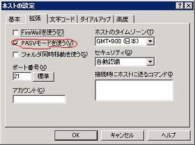 FFFTP.JPG