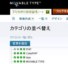 sort_top.jpg